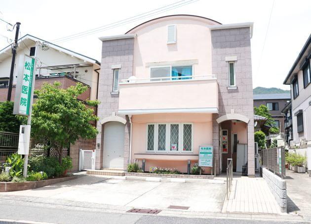 松本医院 六甲駅 1の写真