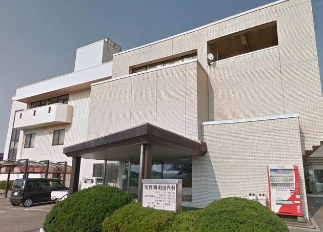 市野瀬和田内科医院