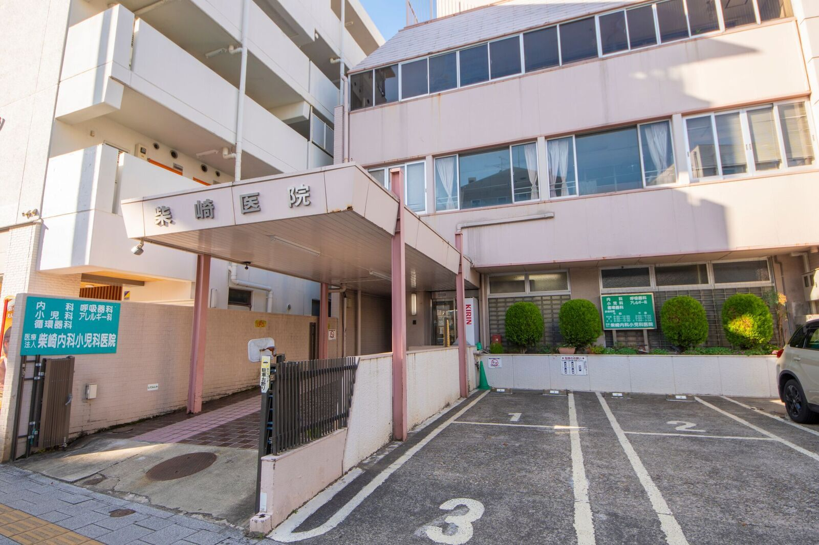 柴崎内科小児科医院 北四番丁駅 6の写真