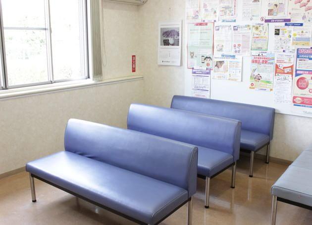 南街診療所