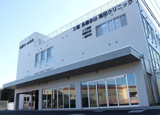 多摩永山 高田クリニック 京王永山駅 2の写真