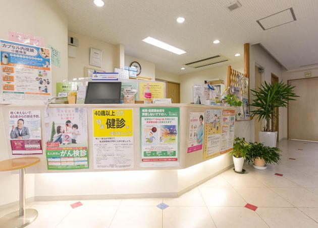 おくながクリニック 黒崎駅 3の写真