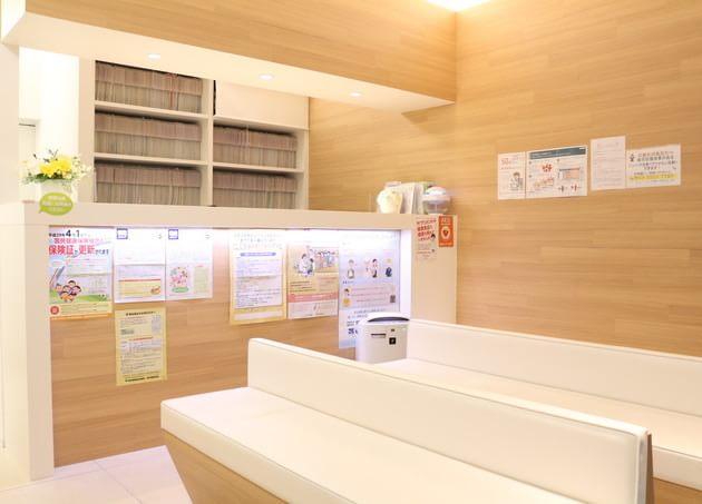 霞ケ関診療所