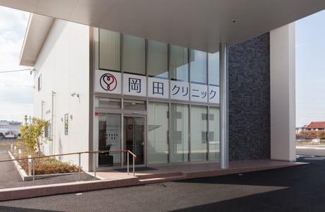 岡田クリニック 津島駅 6の写真