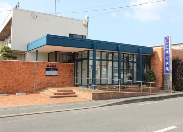 内科・小児科 西村医院