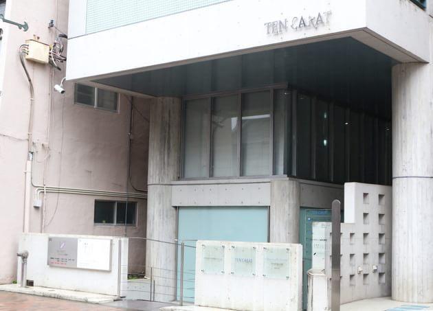 リセルクリニック 広尾駅 6の写真