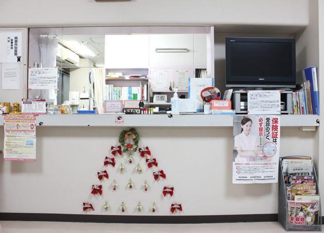 阿部内科医院