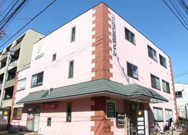 おおた内科クリニック 東北沢駅 6の写真