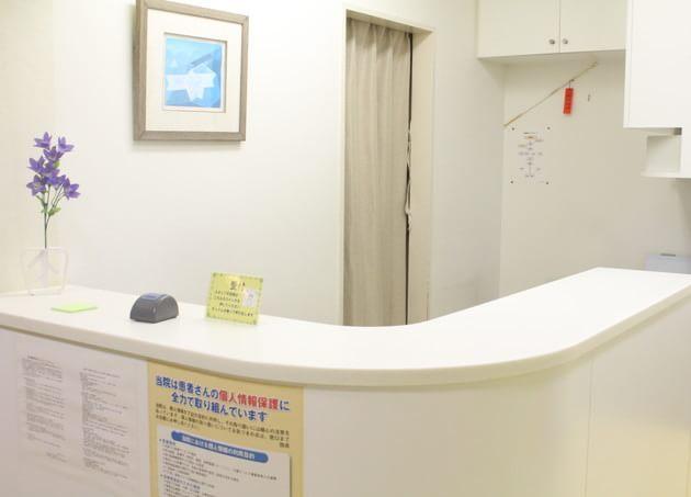 追手町クリニック 静岡駅 2の写真