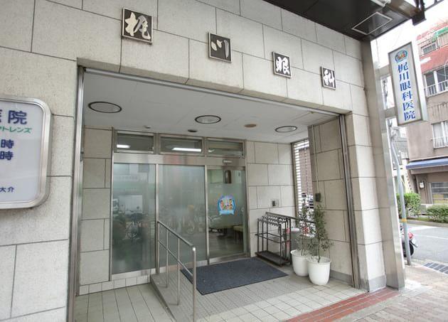梶川眼科医院