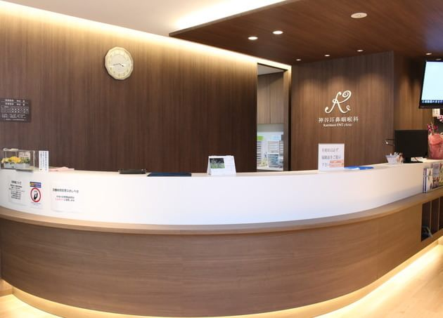 神谷耳鼻咽喉科医院