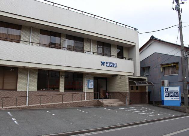 橘医院 鯖江駅 2の写真