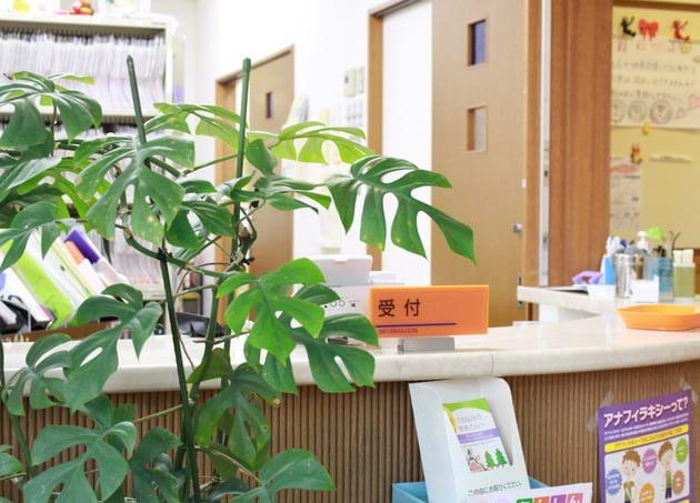橘医院 鯖江駅 3の写真
