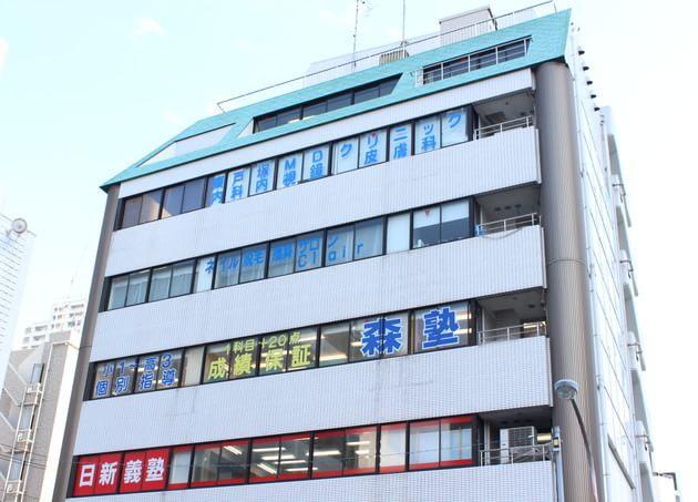東戸塚メディカルクリニック 東戸塚駅 6の写真