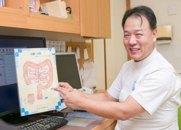 ひめの胃腸内科クリニック
