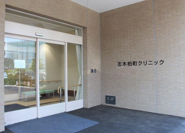 《受付予約可》 志木柏町クリニック(志木市   志木駅)【口コミ ...