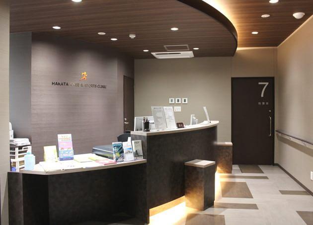 まえだ整形外科 博多ひざスポーツクリニック 呉服町駅(福岡県) 2の写真