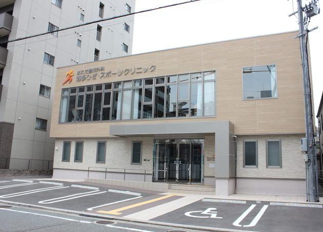 まえだ整形外科 博多ひざスポーツクリニック 呉服町駅(福岡県) 6の写真