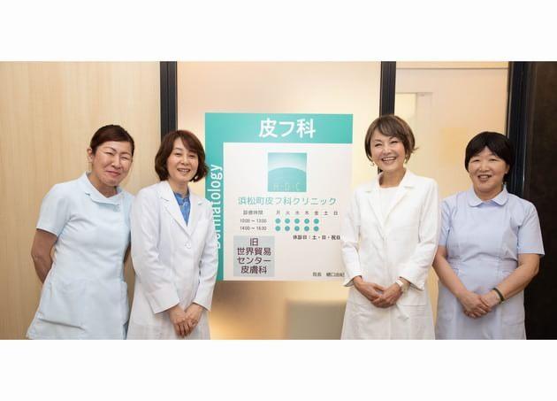 世界貿易センタービル皮膚科