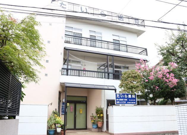 板橋区 産婦人科の病院・クリニック|EPARKクリニック・病院