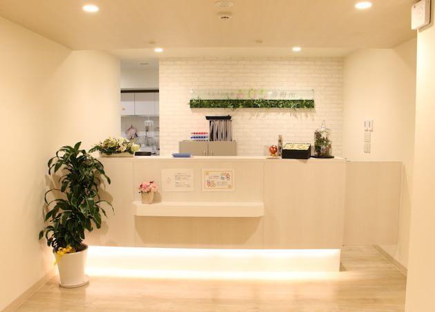 ささづか駅前おはな診療所 笹塚駅 2の写真