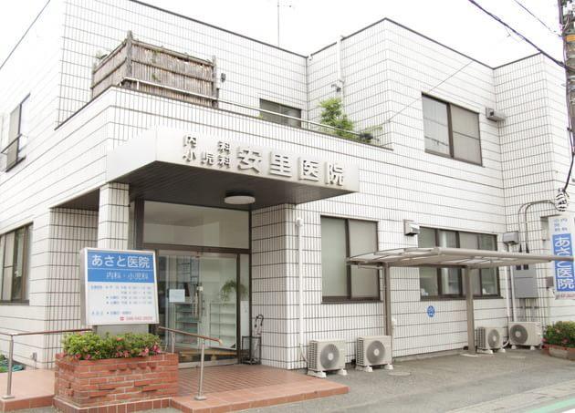 あさと医院 北本駅 1の写真