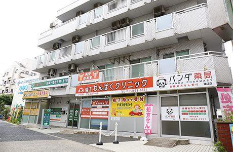 医療法人社団 桐和会 瑞江総合クリニック