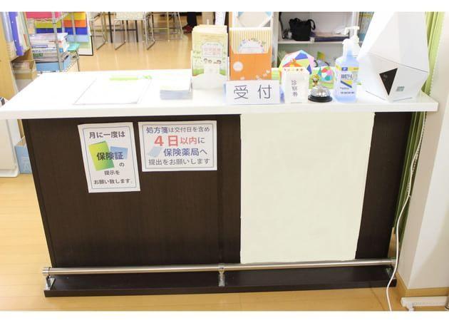 静岡ホームクリニック