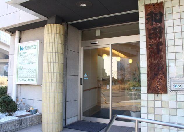和田医院 和泉中央駅 6の写真