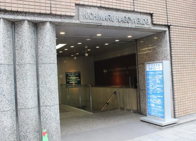 吉田内科 栄駅(愛知県) 1の写真