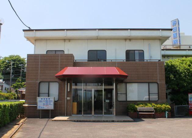 野田医院 肥前長田駅 2の写真