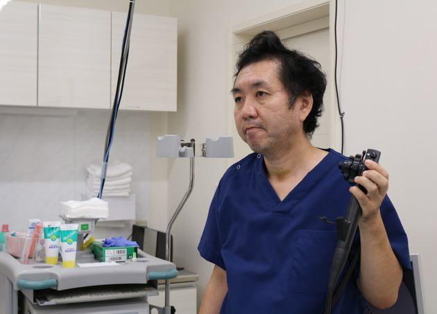 丸田クリニック