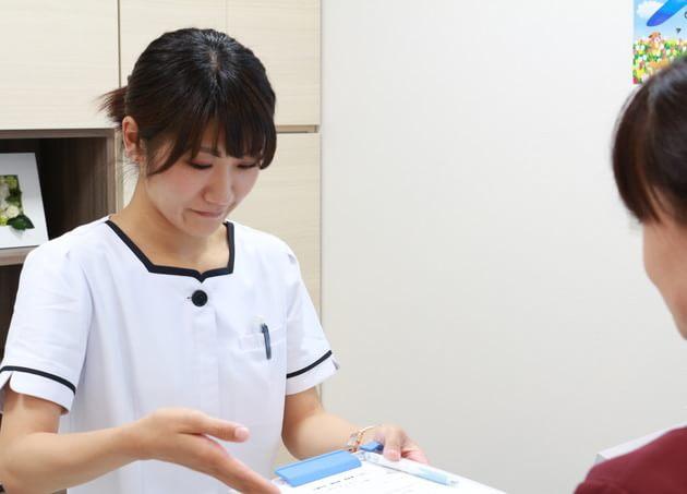 井上内科クリニック 北茅ヶ崎駅 2の写真