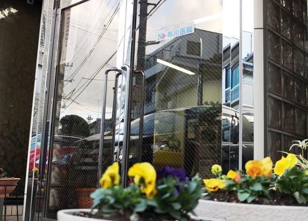 布川医院 北千住駅 4の写真