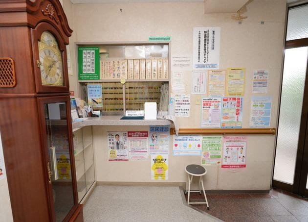 天下堂医院 芦花公園駅 4の写真