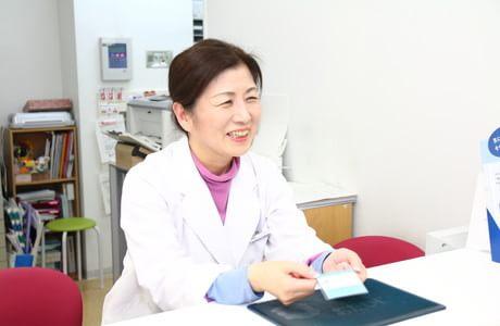 久保田クリニック