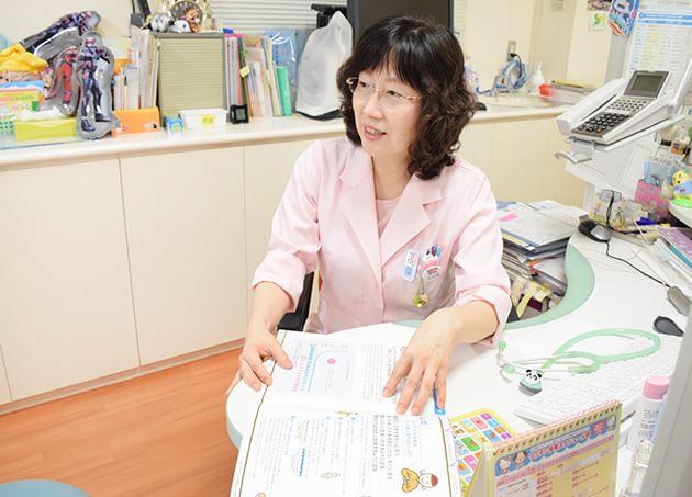杢保小児科医院