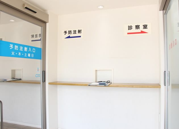 いづみ医院 東湊駅 4の写真