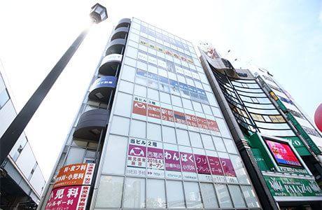 西葛西駅前総合クリニック