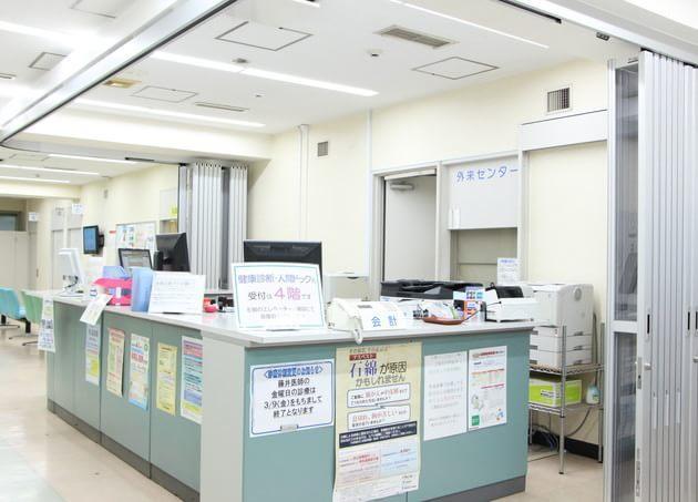 芝診療所 御成門駅 4の写真