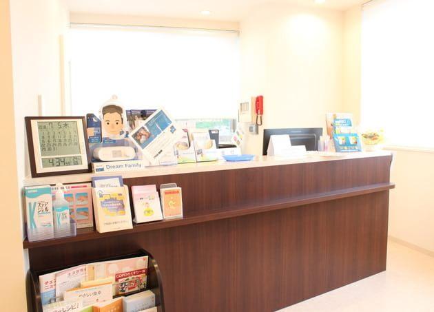 戸塚 呼吸器・スリープクリニック