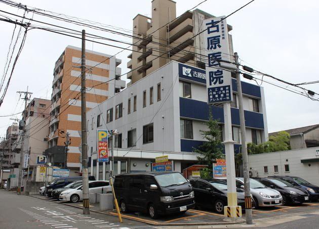 古原医院 博多駅 3の写真