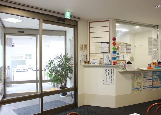 古原医院 博多駅 6の写真