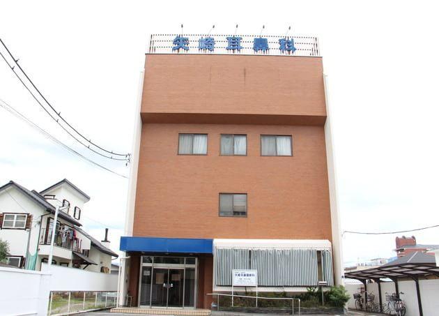 矢崎耳鼻咽喉科医院 甲府駅 6の写真