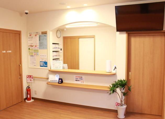 くさか内科医院