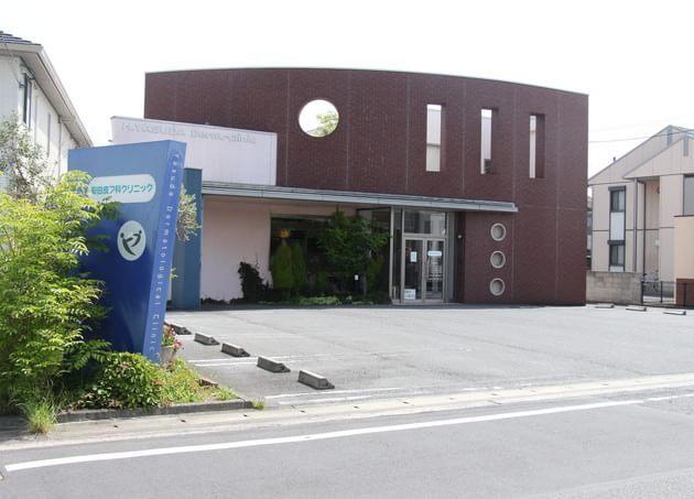 安田皮フ科クリニック 倉敷駅 6の写真