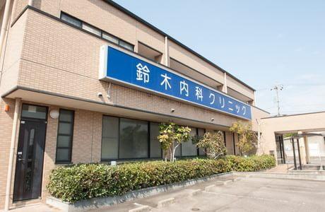 鈴木内科クリニック 黒笹駅 3の写真
