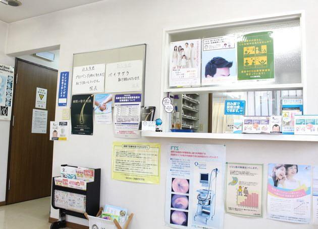 小野田医院