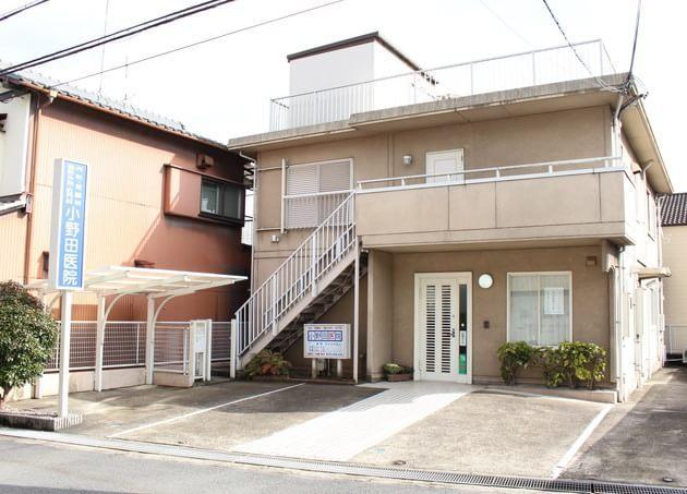 小野田医院 大山崎駅 6の写真