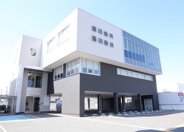 藤田眼科 紀三井寺駅 3の写真